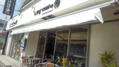 Cafe&Restaurant Bar Lily cafe