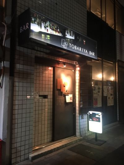 TOBARIYA BAR