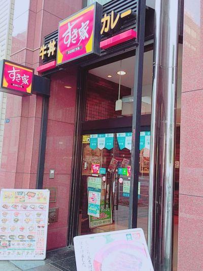 すき家 東京駅京橋店 (旧:京橋一丁目店)の口コミ