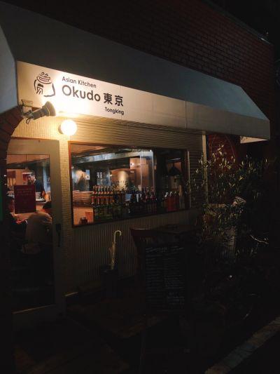 OKUDO 東京