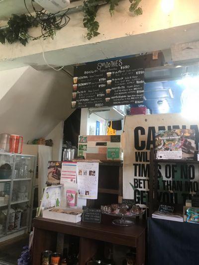 Hemp Cafe Tokyo