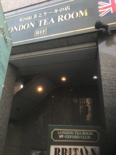 ロンドンティールーム 堂島店の口コミ
