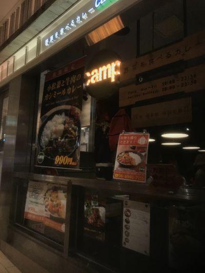 野菜を食べるカレーcamp エキマルシェ大阪店の口コミ