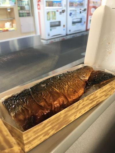 塩荘 JR敦賀駅構内