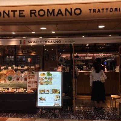 モンテロマーノ 京都ポルタ店