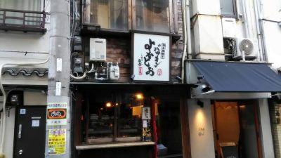 串焼き バッテンよかとぉ アメリカ村店