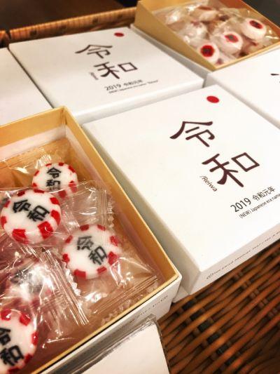 リスト 浅草店