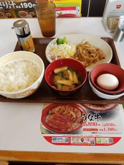 すき家 128号東茂原店