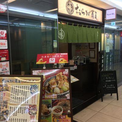 おらが蕎麦 浜松駅メイワンビックカメラ館店