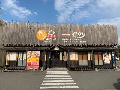博多一番どり 健軍店