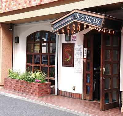 COFFEE HOUSE KARUDIの口コミ