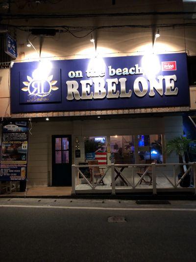 オンザビーチ レベルワン 国際通り店