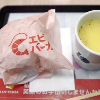 ロッテリア 四日市日永カヨー店の口コミ
