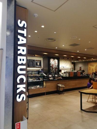 スターバックスコーヒー パルコヤ上野店の口コミ