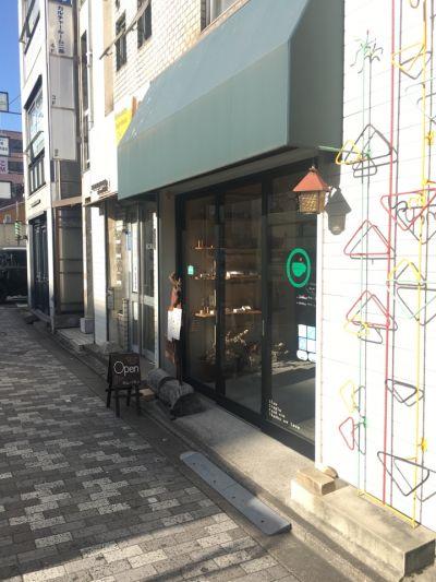 Cafe Phalam