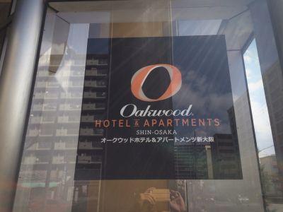Cafe O