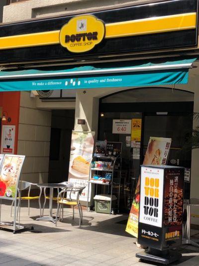 ドトールコーヒーショップ 石川町店の口コミ