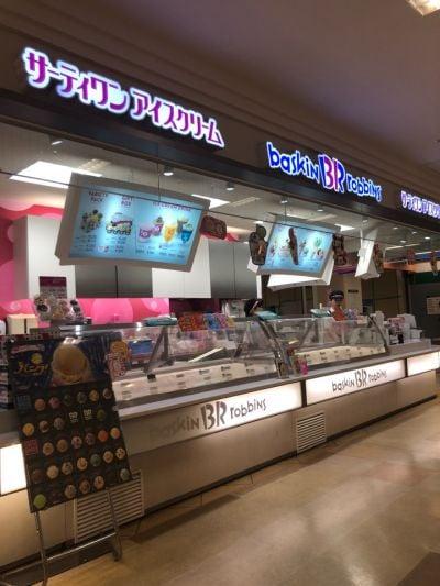 サーティワンアイスクリーム ザ・モール郡山店