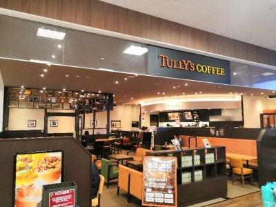 TULLY'S COFFEE(タリーズコーヒー) 佐渡沢田店