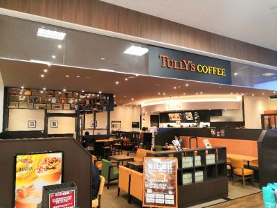 TULLY'S COFFEE (タリーズコーヒー) 佐渡佐和田店