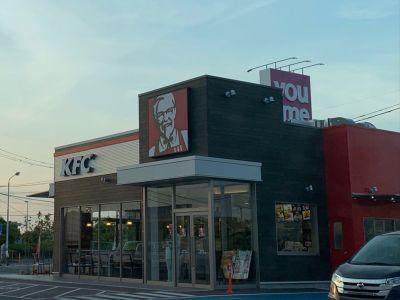 ケンタッキーフライドチキン 大川店