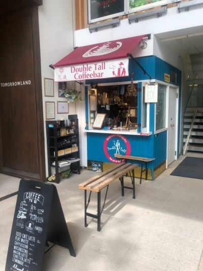 Double Tall Coffee Bar 渋谷cocoti店