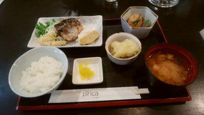 pirica(美利河)