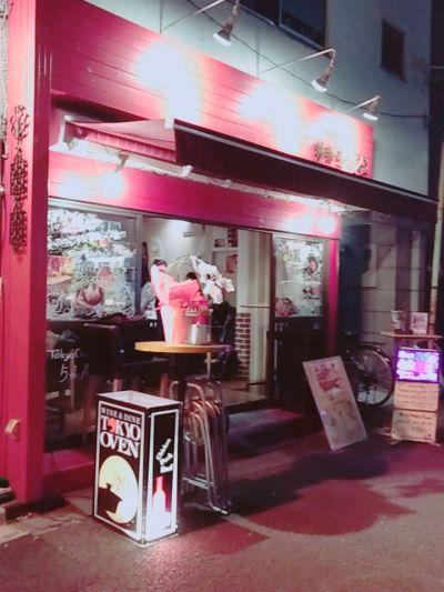 東京オーブンプチ (TOKYOOVEN)