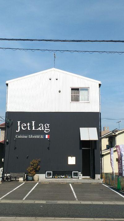 ジェットラグ (JetLag)