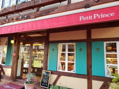 プチプランス 茨木舟木店