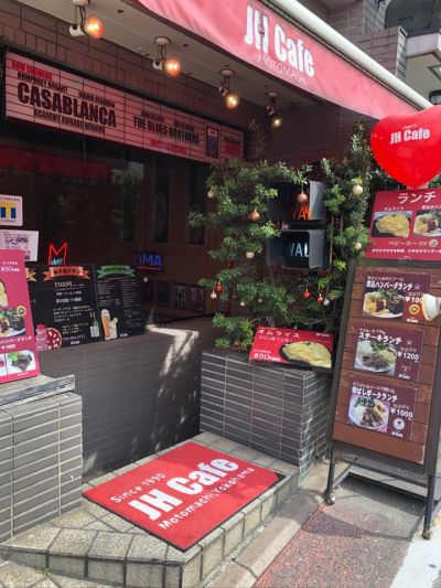 JH Cafe (ジェイエイチカフェ)