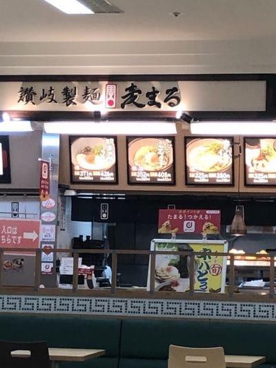 讃岐製麺 麦まる 郡山ザ・モール店