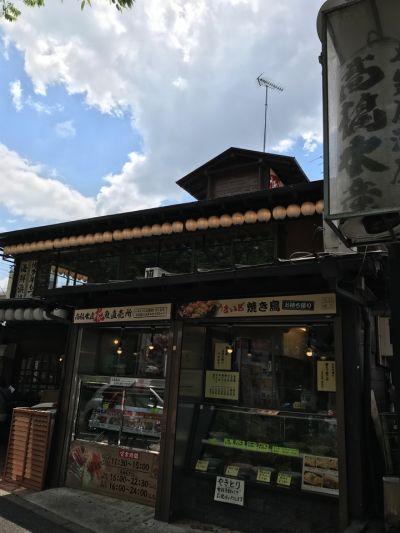 高橋水産 新松戸北店