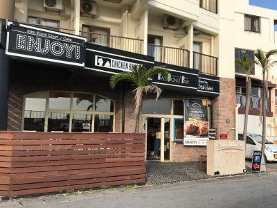 mini Food Court / Café ENJOY!