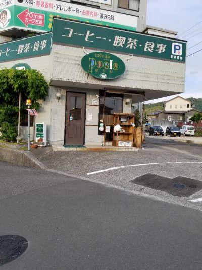 カフェ・ド・ポワル