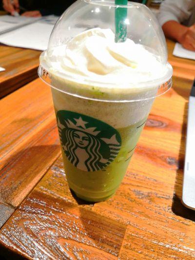 スターバックスコーヒー 新宿3丁目店