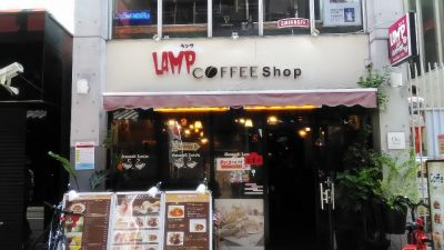 LAMP COFFEE SHOP
