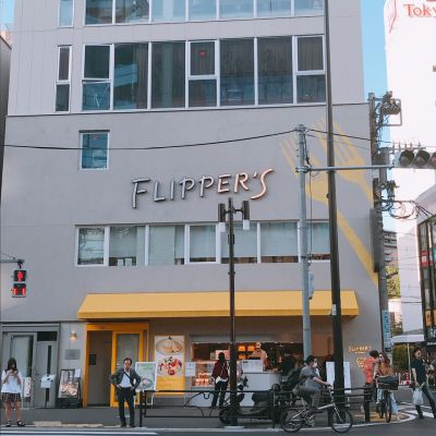FLIPPER'S 中目黒店