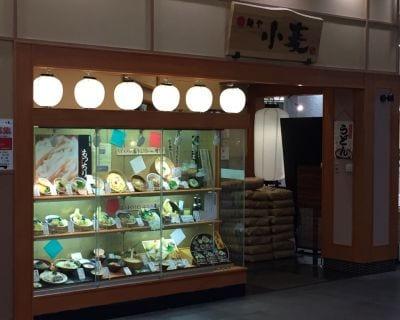 麺や小麦 ピエリ守山店
