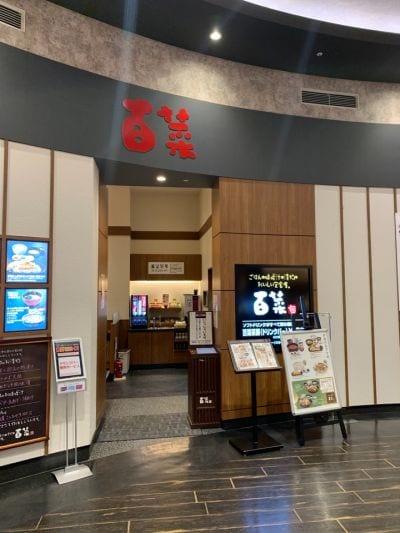 百菜 イオンモール熊本店