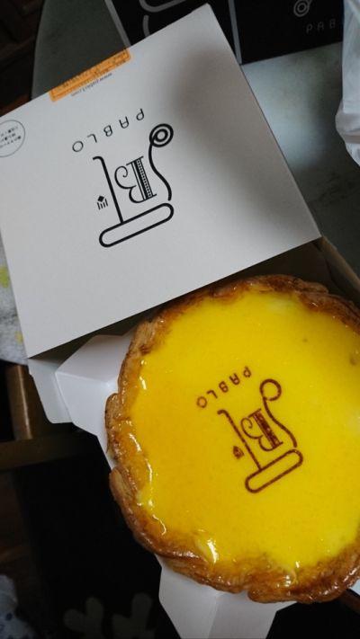 焼きたてチーズタルト専門店PABLO ゆめタウン佐賀店