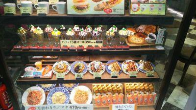 サンマルクカフェ イオンモール広島府中店