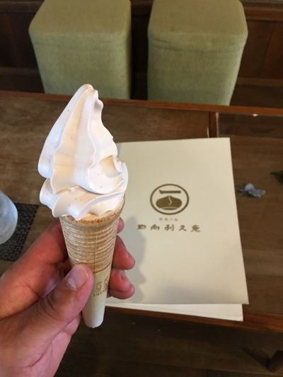 栗菓子処 日向利久庵 高鍋本店