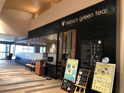 nana's green tea 広島アルパーク店の口コミ