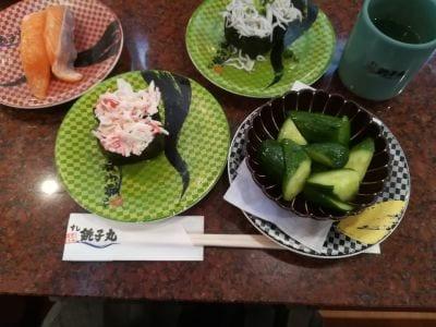 すし銚子丸 赤羽店