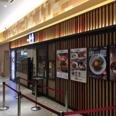一風堂 JR浜松駅店