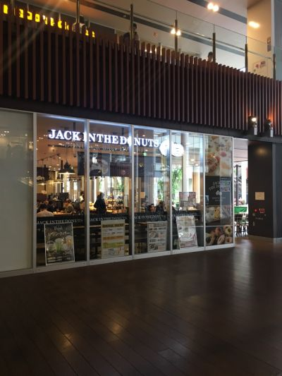 JACK IN THE DONUTS イオンモールKYOTO店