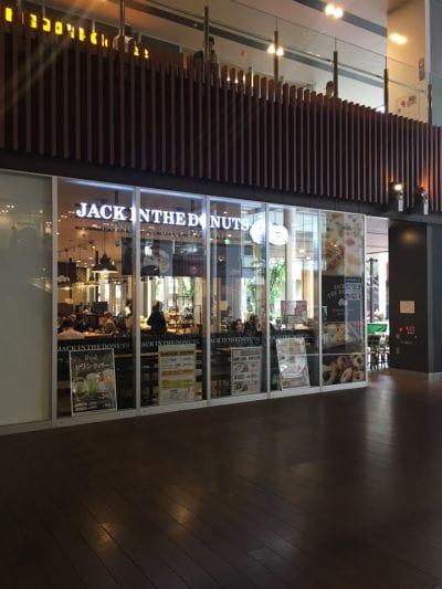 JACK IN THE DONUTS イオンモールKYOTO店