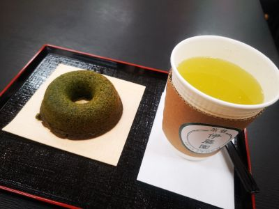 茶寮 伊藤園の口コミ