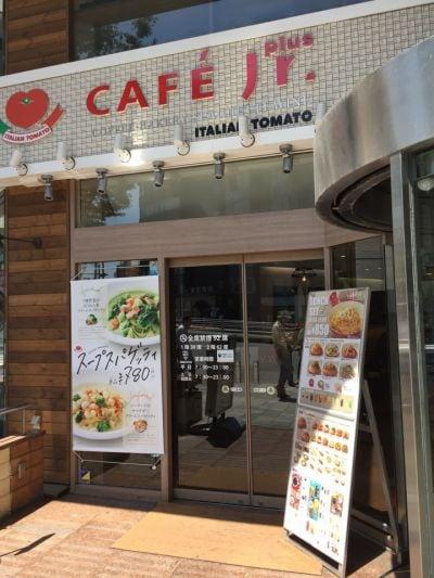 ITALIAN TOMATO Cafe Jr. 原宿店